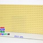W001 แผ่น Plate ขนาดเล็ก 25.5x13 Cm.สำหรับเป็นฐานในการต่อ Blocks