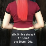 Ombre straight Ribbon แบบตรง สี 1B/Red