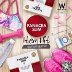 พานาเซีย สลิม ลดน้ำหนัก - PANACEA SLIM