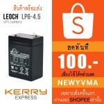 แบตเตอรี่แห้ง 6V 4.5Ah LEOCH LP6-4.5 Battery Lead Acid SLA VRLA AGM
