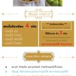 Thai Style Cake