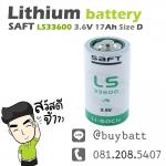 SAFT LS 33600 3.6V 17Ah D size Primary Lithium Battery แบตเตอรี่ลิเธียม