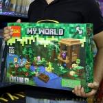 828 ของเล่นตัวต่อ MineWorld กระท่อมของแม่มด Witch Hut