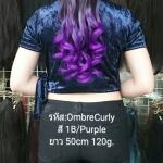 Ombre Curly Ribbon แบบลอน สี 1B/Purple