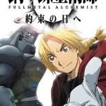 Fullmetal Alchemist Yakusoku no Hi he [JAP]