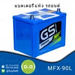 ราคา แบตเตอรี่รถยนต์ แบตแห้ง GS MFX-90L 85D26L