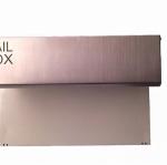 ตู้จดหมายฝังกำแพง