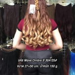 Wave Ombre สึ 30#/25#