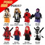 PG8057 มินิฟิกเกอร์ Spider-Man และ Whiplash 8 ตัวในซองพลาสติก ไม่มีกล่อง
