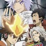 Katekyoo Hitman Reborn Kizuna No Tag Battle [JAP] (PSP)