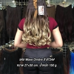 Wave Ombre สึ 8T24#