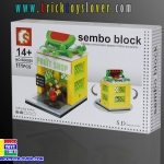 SD6028 Sembo Block ของเล่นตัวต่อ Fruit Shop ร้านขายผลไม้