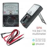 SPA มัลติมิเตอร์เข็ม วัดไฟ รุ่น SPA YX-961TR