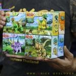 77021 Mini Figures ไดโนเสาร์ยุคดึกดำบรรพ์ Dino World เซ็ต 8 กล่อง