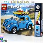 ของเล่นตัวต่อ Creator รถเต่า Volkswagen Beetle