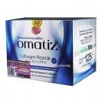 Omatiz Collagen โอเมทิซ 25ซอง [VIP 380 บาท]