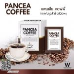 PANCEA COFFEE - แพนเซีย คอฟฟี่