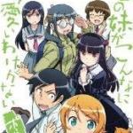Ore no Imouto Ga Konnani Kawaii Wake Ga Nai Portable [JAP]