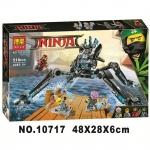10717 Ninja ของเล่นตัวต่อ Master Water Robot