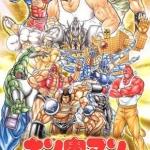 Kinnikuman Muscle Generation [JAP] (PSP)