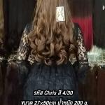Chris สี 4/30