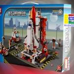 8815 The Shuttle Launch Center กระสวยอวกาศพร้อมฐานปล่อย