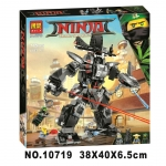 10719 Ninja ของเล่นตัวต่อ Robot Garma หุ่นยนต์ของการ์มาดอน Mecha Man