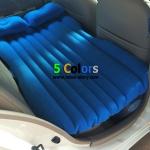 ที่นอนในรถ เบาะนอนในรถ (สีน้ำเงิน)
