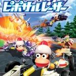 Saru Get You - Piposaru Racer [JAP]