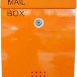 ตู้จดหมาย