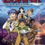 Lunar - Silver Star Harmony [English]
