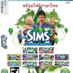 The Sims 3 Ultimate Bundle (4DVD)