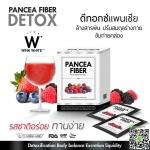 PANCEA FIBER - แพนเซีย ไฟเบอร์ ดีท็อกซ์สารพิษ