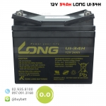 แบตเตอรี่แห้ง 12V 34Ah U1-34H LONG Battery Lead Acid SLA VRLA AGM