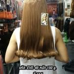 แฮร์พีชผมลอน Eve 45 สี 12#