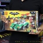 10630 Batman Movie ตัวต่อ The Riddler มนุษย์จอมปริศนา