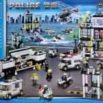 Police - ตำรวจ