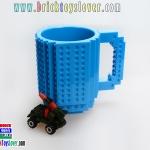 BM008 แก้วน้ำพลาสติกเลโก้ ขนาด 350 มิลลิลิตร สีฟ้า
