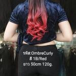 Ombre Curly Ribbon แบบลอน สี 1B/Red
