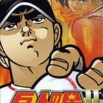 Dora-Slot Bakuenchi! Kyoujin no Hoshi II [JAP]