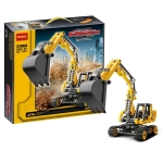 3359 Engineering Construction รถแบ็คโฮตักดิน Excavator