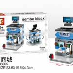 SD6065 Mini Street ของเล่นตัวต่อร้านขายกล้องดิิจิตัล Sony