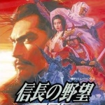 Nobunaga no Yabou - Reppuuden with Power Up Kit [JAP]