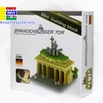 8601-4 Brandenburger Tor ประตูบรันเดนบูร์ก