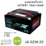 แบตเตอรี่แห้ง รถไฟฟ้า โซล่าเซล 6-DZM-20 RR J6-DZM-20 12V 24AH Deep Cycle Electric Vehicle