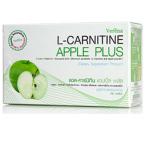 Verena L-Carnitine Apple Plus [ราคาส่งตั้งแต่ชิ้นแรก]
