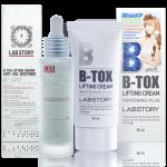 LABSTORY V-Line B-Tox Lifting Set 2