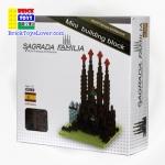 8601-6 Sagrada Familia มหาวิหารซากราดา ฟามีเลีย แห่งสเปน