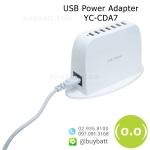 ที่ชาร์จไฟมือถือ 7 USB YC-CDA7 USB Power Adapter US Plug - White