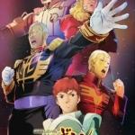 Mobile Suit Gundam - Shin Gihren no Yabou [JAP]